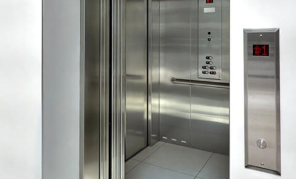 LULA-Elevator-menu