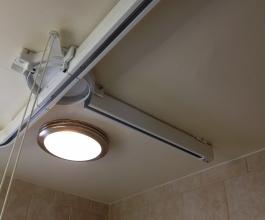 Charles Dilbert Ceiling Lift (13)